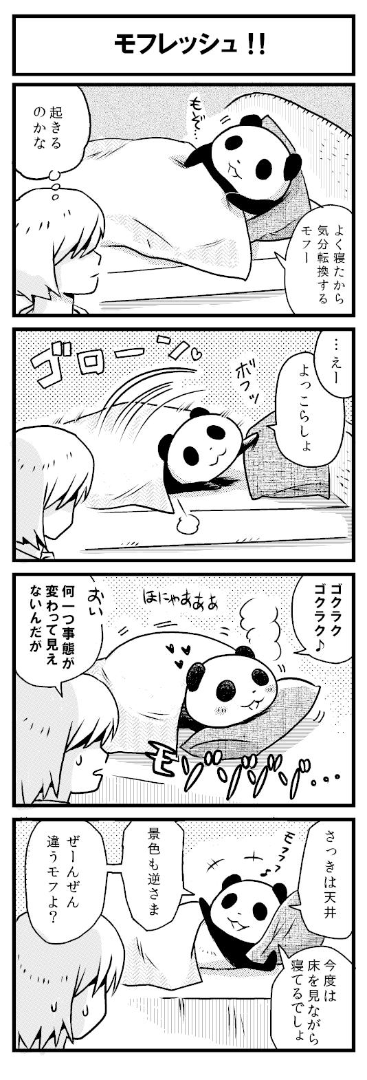 mf_050