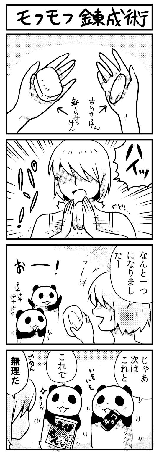 mf_052