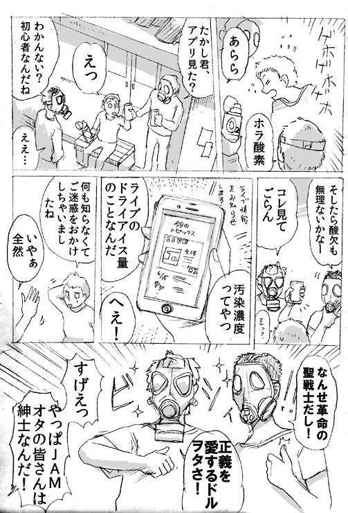 idol06
