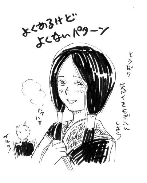 sousaku_h01_02