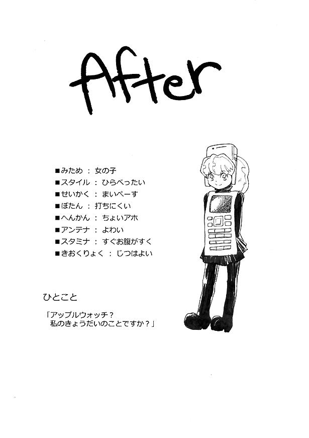 web_03